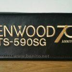 DX Covers - die premium Staubschutzhaube für Ihren Kenwood TS-590SG 70th Anniversary